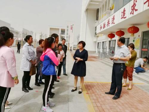 盐山县妇联报名爱心助学活动初中开展包头怎么图片